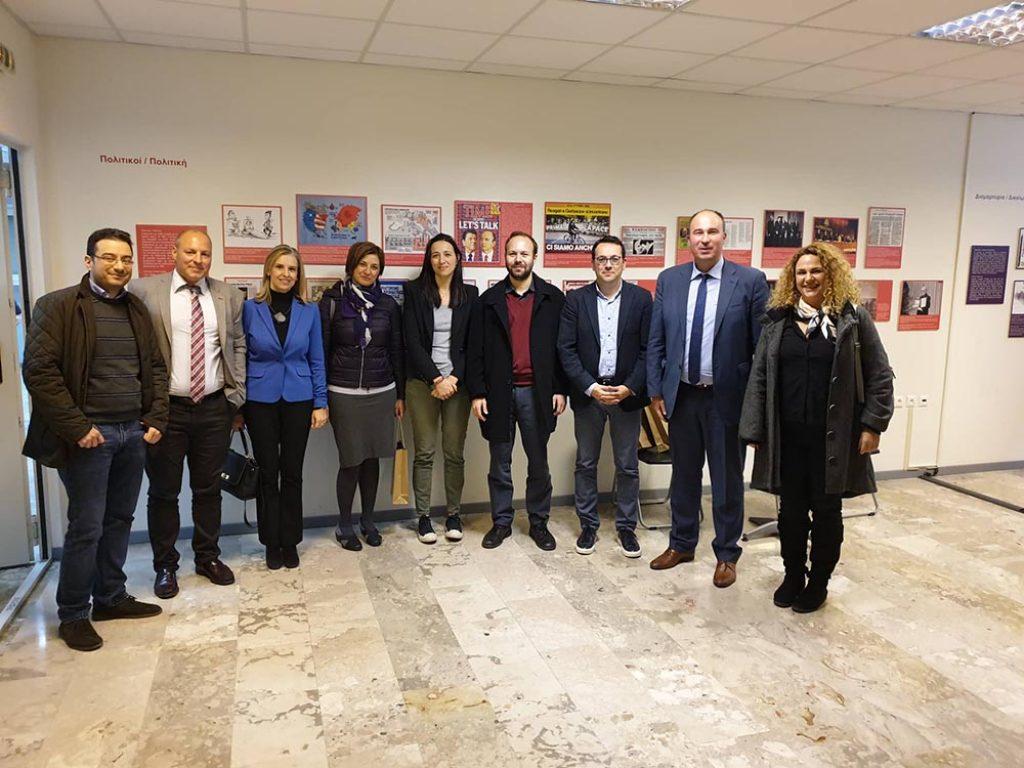 Eκδήλωση με θέμα «Κινήματα πολιτών και Ψυχρός Πόλεμος: το παράδειγμα της Νότιας Ευρώπης»