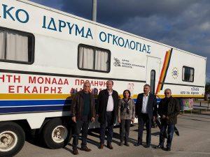 Στην Κόρινθο η κινητή μονάδα του Ελληνικού Ιδρύματος Ογκολογίας