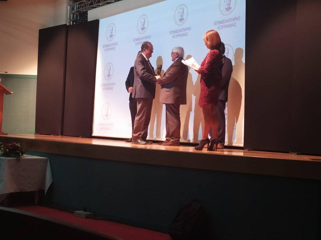 Η Περιφέρεια Πελοποννήσου στηρίζει τις επιχειρήσεις, εκδήλωση στο Επιμελητήριο Κορινθίας