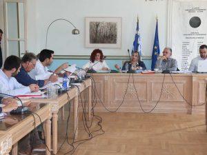 Οικονομική Επιτροπή