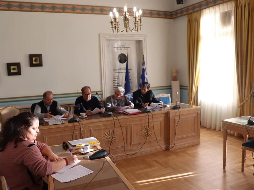 Συνεδρίαση του Περιφερειακού Ταμείου Ανάπτυξης