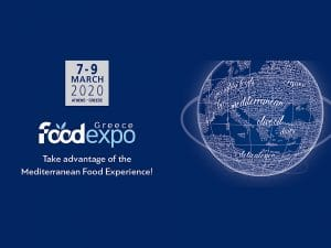 Διεθνή Εκθεση Τροφίμων και Ποτών Food Expo