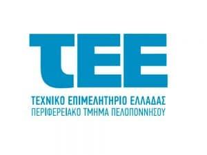 Τεχνικό Επιμελητήριο Ελλάδας