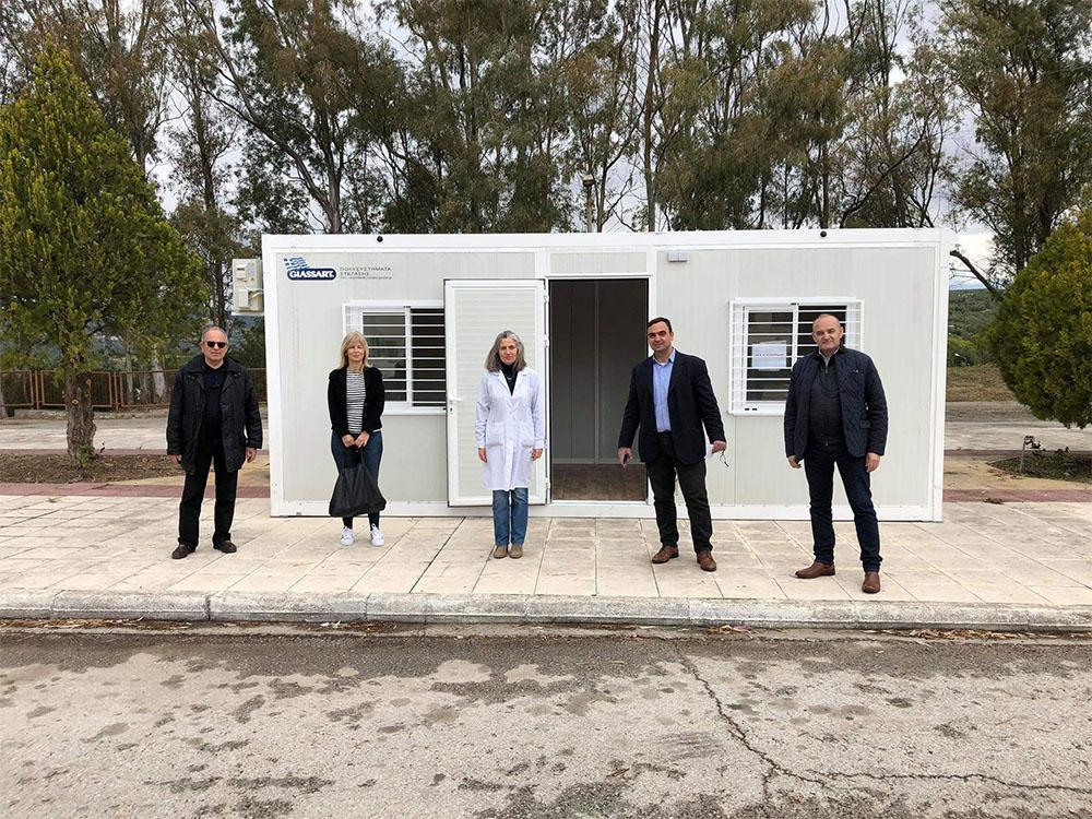 Τρεις οικίσκοι isobox σε ισάριθμα Κέντρα Υγείας της Λακωνίας