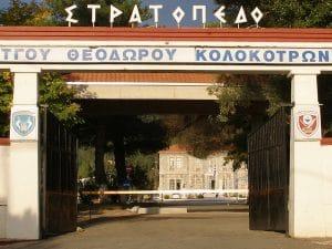 Στην Περιφέρεια Πελοποννήσου τα στρατόπεδα Τρίπολης και Ναυπλίου, γνωστοποίησε στη Βουλή ο υπουργός Εθνικής Αμυνας