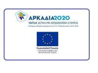 Εκτακτη γενική συνέλευση της ΤΑΠΤοΚ Αρκαδία 2020