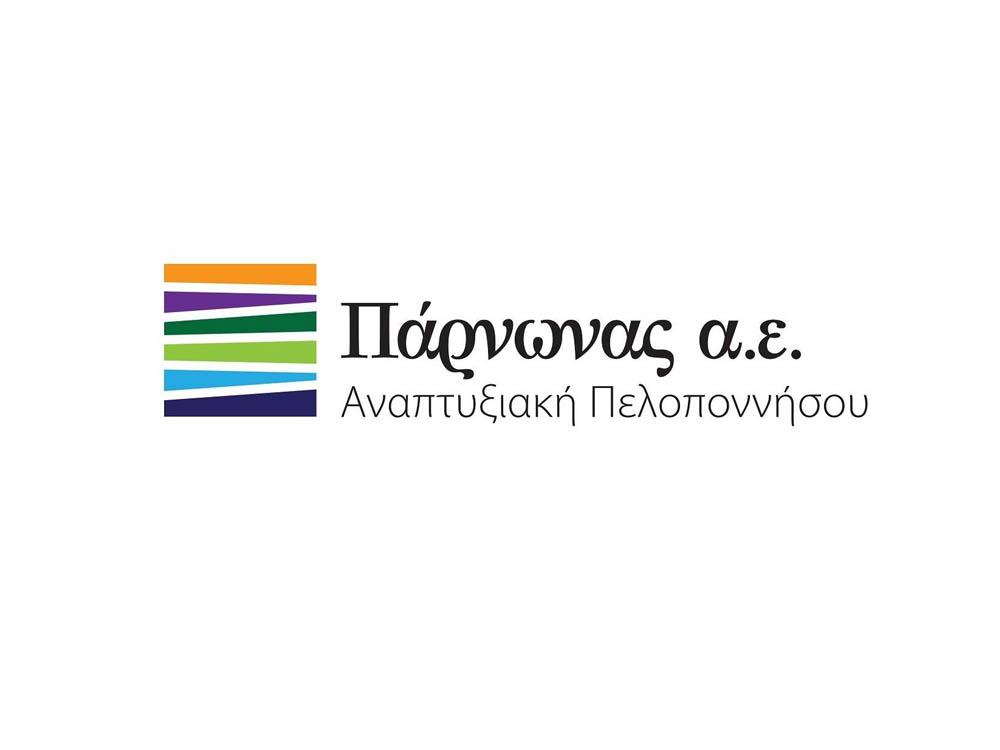 ΠΑΡΝΩΝΑΣ ΑΕ Αναπτυξιακή Πελοποννήσου