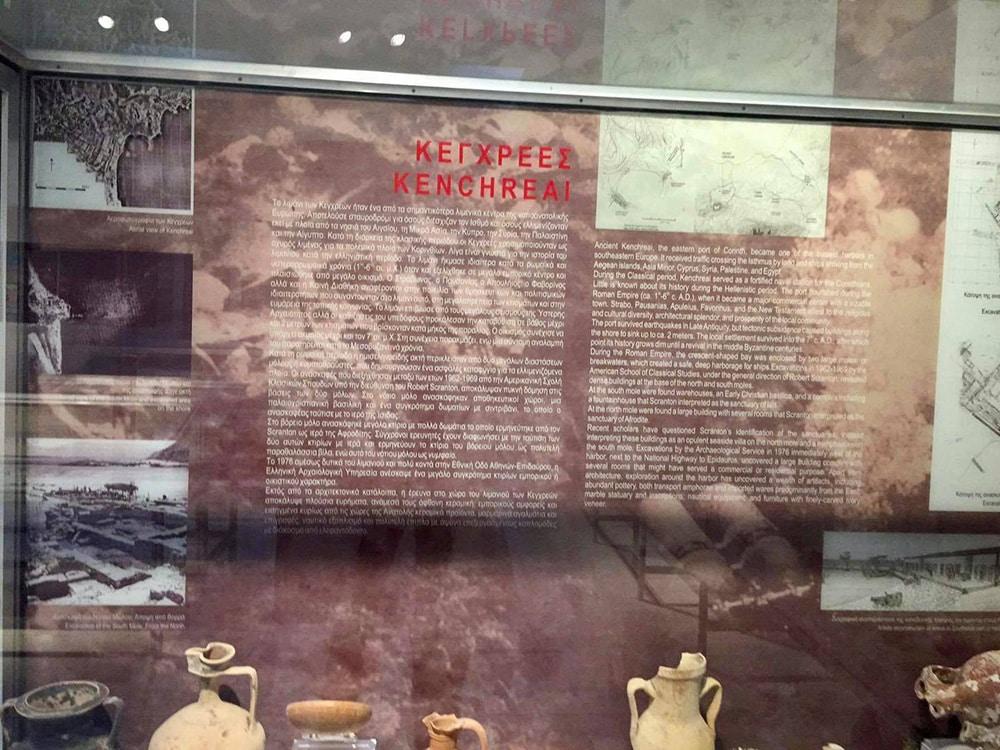 Ενημέρωση της αντιπεριφερειάρχη Πολιτισμού για σημαντικά έργα πολιτισμού στην Κορινθία