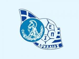 ΕΠΣ Αρκαδίας