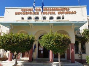 Εκσυγχρονισμός της αίθουσας εξετάσεων υποψηφίων οδηγών στην Π.Ε. Κορινθίας