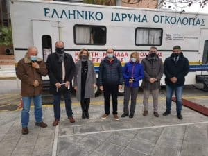 Στο Κιάτο η κινητή μονάδα του Ελληνικού Ιδρύματος Ογκολογίας