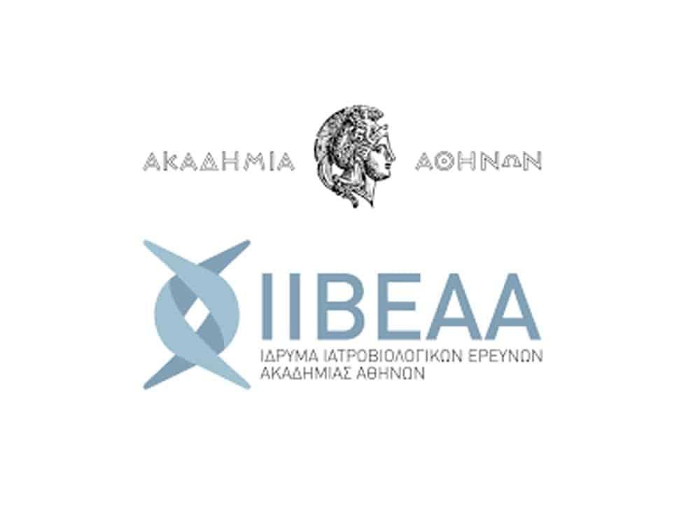 Iδρύμα Ιατροβιολογικών Ερευνών Ακαδημίας Αθηνών