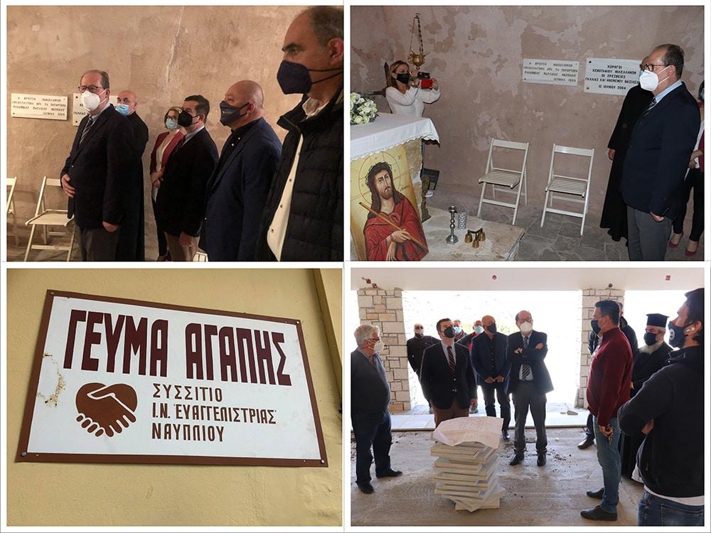 Στο Ναύπλιο στο εξής η κεντρική εκδήλωση της Περιφέρειας για τον εορτασμό της Ημέρας Φιλελληνισμού