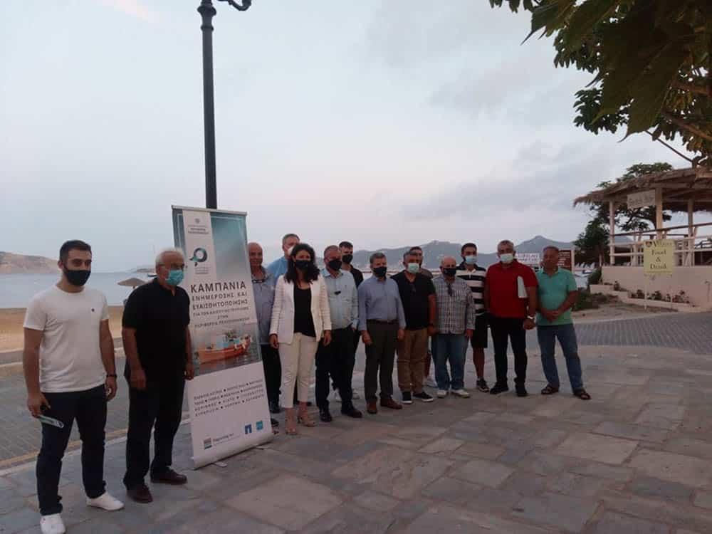 Ενημερωτικές εκδηλώσεις στην ΠΕ Μεσσηνίας - ολοκλήρωση της καμπάνιας του αλιευτικού τουρισμού στην Περιφέρεια Πελοποννήσου