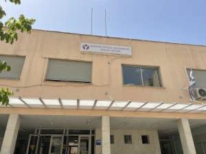 Συναντήσεις στο Κέντρο Υγείας Καλαμάτας