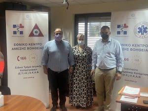 Συνάντηση του εντεταλμένου συμβούλου Υγείας με το Δ.Σ. του ΕΚΑΒ
