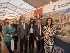 """Εξαιρετικές οι εντυπώσεις από το περίπτερο της Περιφέρειας Πελοποννήσου στην """"Πανηπειρωτική 2021"""", στα Γιάννενα"""